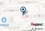 «Медведевская районная станция по борьбе с болезнями животных» на Яндекс карте