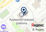 «Администрация Балаковского муниципального района» на Яндекс карте