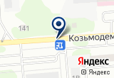 «АЗС № 1» на Яндекс карте