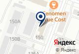 «юрист Бирюков Дмитрий Павлович» на Яндекс карте