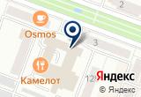 «Советник, юридический центр» на Яндекс карте