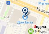 «Фотокерамика» на Yandex карте