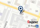 «АВАРИЙНЫЙ КОМИССАР» на Яндекс карте