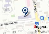 «Средняя общеобразовательная школа №53 им. Н.М. Скоморохова с дошкольным отделением» на карте