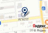 «Астраханский государственный колледж профессиональных технологий» на Яндекс карте