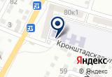 «Крепыш, детский сад №130» на карте