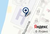 «Средняя общеобразовательная школа №54» на Яндекс карте