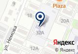«Детский сад №109» на карте