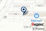 «Руслан, ООО, универсальный магазин» на Яндекс карте