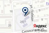 «Средняя общеобразовательная школа №57 с дошкольным отделением» на карте