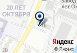 «Береговой учебно-тренажерный центр г. Астрахани, ЧОУ ДПО» на карте