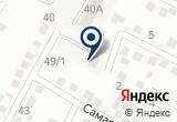 «Стройсервистехнология, ООО, многопрофильная фирма» на Яндекс карте