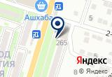 «Автошкола Шофер, ООО» на Яндекс карте