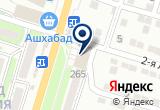 «Унистрой, магазин» на Яндекс карте