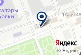 «АсПак» на Яндекс карте