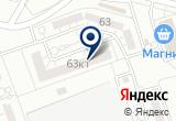 «Мамина школа Плюс, детский центр» на Яндекс карте