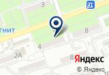 «Колизей, торгово-универсальный комплекс» на Яндекс карте