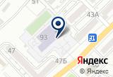 «Средняя общеобразовательная школа №55» на карте