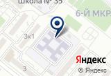 «Здоровый ребенок, детский сад №124» на Яндекс карте