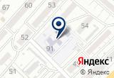 «Кораблик, детский сад №34» на карте