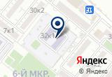 «Лучик, детский сад №111» на Яндекс карте
