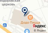 «Subway, сеть ресторанов быстрого обслуживания» на Яндекс карте