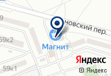 «Корона, гостиничный комплекс» на Яндекс карте