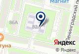 «Сказка, детский сад №112» на Яндекс карте
