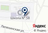 «Средняя общеобразовательная школа №58» на Яндекс карте