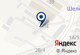 «На!Связь» на Яндекс карте