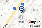 «Союз парикмахеров и косметологов, учебная студия» на Яндекс карте