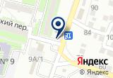 «Астратея, ООО, компания» на Яндекс карте