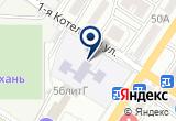 «Морячок, детский сад №68» на Яндекс карте