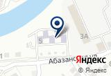«Детский сад №65» на Яндекс карте