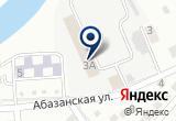 «Астраханская техническая школа, ДОСААФ России» на карте