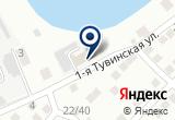 «Мастер-Климат, торгово-сервисная фирма» на Яндекс карте