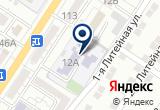 «Астраханская лингвистическая гимназия» на карте