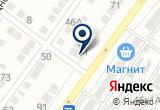 «Специализированное предприятие ритуальных услуг некоммерческое партнерство» на Yandex карте