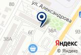 «Смайл, центр дополнительного образования» на Яндекс карте