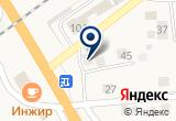 «Астраштамп» на Яндекс карте