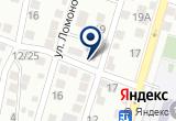 «Открытая общеобразовательная школа №8» на карте