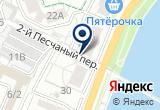 «ПРОМХОЛОД, ООО» на Яндекс карте