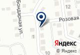 «Огонёк, детский центр» на Яндекс карте