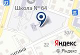 «Улыбка, детский сад №95» на карте