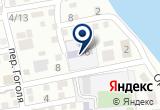 «Средняя общеобразовательная школа №20 с дошкольным отделением» на карте