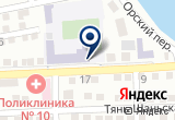 «Средняя общеобразовательная школа №20 с дошкольным отделением» на Яндекс карте