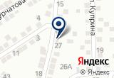 «ТПФ СЕРВИС-ЮГ, ООО, компания по ремонту судового холодильного оборудования» на карте