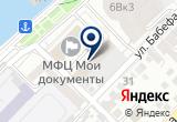 «Амперия, ООО» на карте