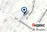 «Детский сад №104» на Яндекс карте