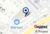 «Светлячок, студия раннего развития детей» на Яндекс карте